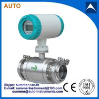 China China cheap electromagnetic milk measuring instruments on sale