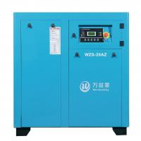 China Fixed Speed 15 Hp Rotary Screw Air Compressor / Oil Lubricated Air Compressor on sale