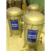 """Quality Industrial 30"""" 40"""" Stainless Steel Micro Water Filter For Filtration Pretreatment wholesale"""