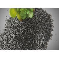 Quality CTC 60 Activated Carbon Made From Anthracite Coal , Extruded Activated Carbon wholesale