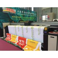Buy cheap Sublimation Printer Banners Flags Epson Head Printer Machine with Epson from wholesalers