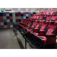 Quality Amazing 4DM Motion Movie Theater With Electric Luxury Seats And Genuine Leather wholesale