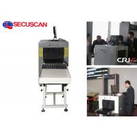 Buy cheap 220V AC Cargo / Baggage And Parcel Inspection Systems Security Equipment For Prisons product