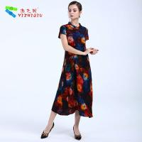 Quality Long Floral Summer Dresses Vestidos / Long Cotton Dress With Short Sleeves wholesale