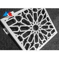 China PPG PVDF Painting Coated Aluminium Sheet Wall Panel For Airport / Metro Station on sale