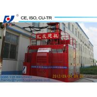 China SC200 Single Cage 650*650*1508mm Mast Man Material Hoist for Building Construction on sale