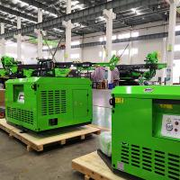 China Durable Flexible Portable Electric Hydraulic Power Unit Motor Power 37 KW Longlife on sale