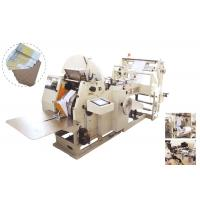 China High speed Food Paper bag Making machine for Fast Food Carrage on sale