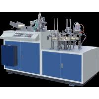 China WT-A30 Automatic hollow paper cup outside sleeve forming machine on sale
