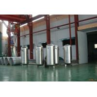 Quality Stainless steel pressure vessel air compressor tank  / air receiver  4.5m³ wholesale