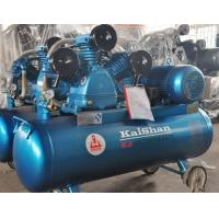 Cheap Industrial Oil - less Air Compressor for sale