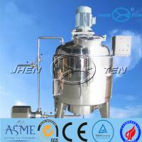 Quality stainless steel mixing tank emulsification tanks for dairy food yogurt cheese ss316 2000L 10000L wholesale