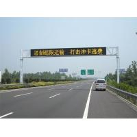 Quality Led Variable Message Signs Long Service Life , Highway Electronic Message Boards wholesale