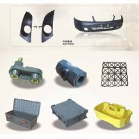 Quality Plastic Car Auto Part Mold Mobile Parts / Shell / Appliances Electronic Plastic Mould wholesale