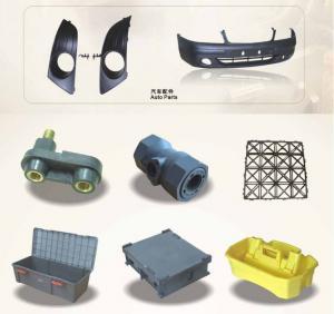 Quality Plastic Car Auto Part Mold Mobile Parts / Shell / Appliances Electronic Plastic Mould wholesale