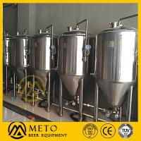 Quality mini brewery equipment 300L wholesale