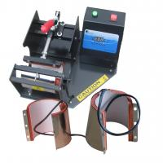 Quality Standard size Mug heat transfer machine wholesale