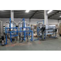 China Pure Drinking Water Treatment Systems / Machine on sale