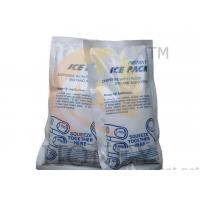 Quality Instant Ice Pack/Instant Cold Pack/Therapy Pack/First-aid Product wholesale