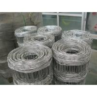 Cheap Wire Farm Fence used for sheep/Stocke/House Fence/150mm X150mm Hole, 1.5mWidth and 100m Length for sale
