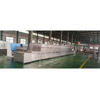 Quality Application of Blueberry Continuous Microwave Defrosting Machine wholesale