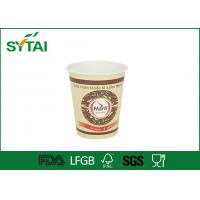 Quality PE Coated Single Wall Paper Disposable Drinking Cups for Tea / Beverage / Juice 8 oz 290ml wholesale
