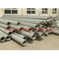 China Seamless Stainless Steel Tube price per ton/ 304 Polished Stainless steel pipe/tube on sale