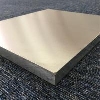 Quality 3105 Aluminum Alloy Sheet Rust Proof 3105 Aluminum Plate H12 wholesale