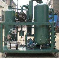 Quality Old Transformer Oil Purifier, Oil Purification, Oil Filtration, Oil Treatment, Oil Filtering Machine wholesale