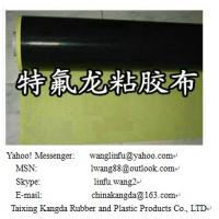 China PTFE Teflon Glass Cloth Adhesive Tape with Release Paper on sale