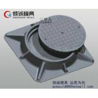Quality UTrust Mould SMC compression menhole cover  mould  SMC compression well lid  mould maker in Taizhou wholesale