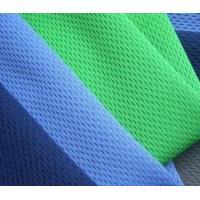 Quality DRY lightweight breathable mesh fabric for Football shirt & sportswear wholesale