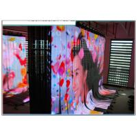 China P6 Flexible LED Curtain SMD3528 , Rental Flexible Video Display High Resolution on sale