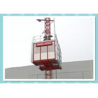 Cheap Building inclined Passenger And Material Hoist Construction Lifting Equipment for sale