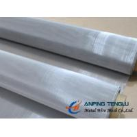"""Quality Stainless Steel Twill Weave Filter Cloth, 180Mesh With 0.0019"""" & 0.0023"""" Wire wholesale"""