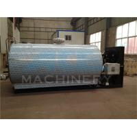Quality 5000L Sanitary Milk Cooling Tank with 2 Mixng (ACE-ZNLG-Y8) wholesale