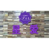 Guangzhou Touch Love Jewelry Company Ltd