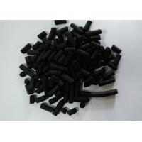 Quality Activated Carbon H2s Removal From Biogas CAS 64365 11 3 Chemical Auxiliary Agent wholesale