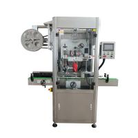 Quality High quality automatic sleeve machine bottle shrink sleeve labeling machine with high speed wholesale