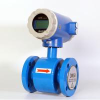 China Low Cost Digital 4-20mA Salt Water Electromagnetic Flow Meter on sale
