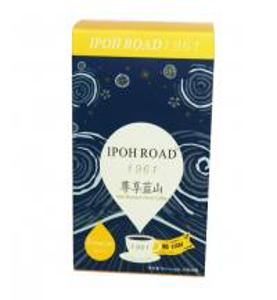 China Glossy UV Varnish Printed Food Packing Boxes , Panton Coffee Box Packaging on sale