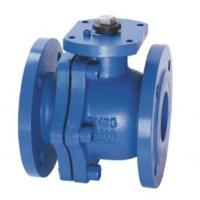 Quality Soft Seal Ductile Iron Ball Valve Flexible Leakproof Flow Control Ball Valve wholesale
