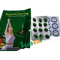 Quality Natural Meizitang Botanical Slimming Soft Gel Fast Weight Loss Tablets 30 Capsule / Bag wholesale