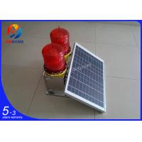 Cheap AH-MS/D Medium-intensity Double Solar Aviation Obstruction Light for sale