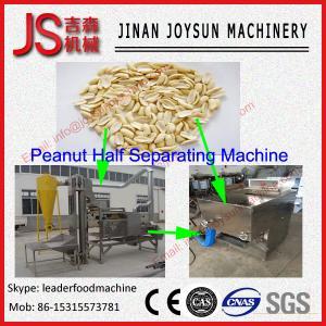 Quality Shockproof Digital Garlic Segmented Separating And Dividing Machine wholesale