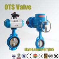 double acting pneumatic butterfly valve or electric actuator butterfly valve