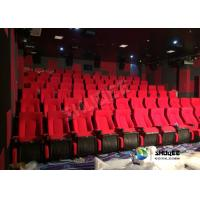 Quality 120 Seats Sound Vibration Cinema With Vibration Chairs Special Effect wholesale