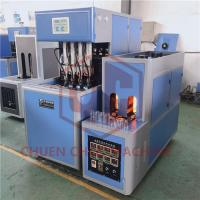 China 2000ml PET Bottle Blow Molding Machine For Beverage , Food Jar , Cosmetic on sale