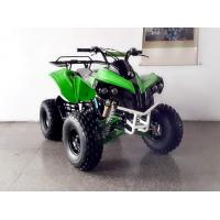 Buy cheap Air Cooling 125cc Quad Single Cylinder Mini ATV 70km/H For Kids from wholesalers