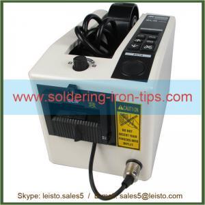Quality ELM M1000 Electronic Tape Dispenser wholesale